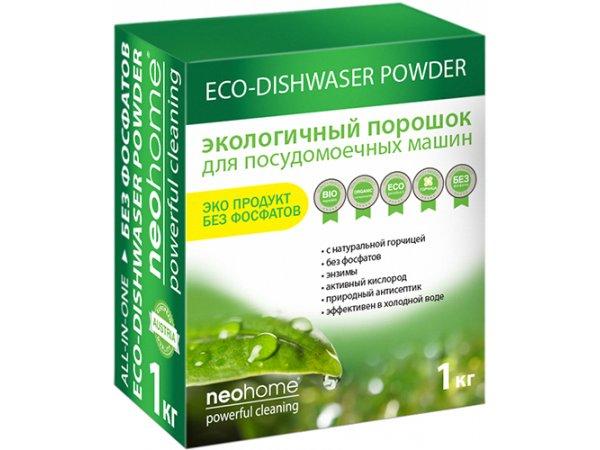 Порошок для посудомоечной машины NeoHome 1011 (1 кг)