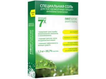 Соль для посудомоечных машин NeoHome 1007 крупнокристаллическая (1.5 кг)