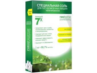 Соль для посудомоечных машин NeoHome 1008 (таблетки, 1 кг)
