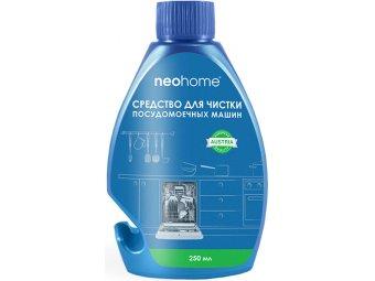 Очиститель для посудомоечных машин NeoHome 1009 (250 мл)