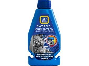 Очиститель для посудомоечной машины Top House 391671 (250 мл)