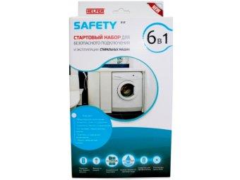Набор средств по уходу за стиральной машиной Helfer Safety 2.0 (HLR0095)
