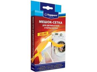 Мешок-сетка для деликатной стирки Topperr 32021 30x40 см