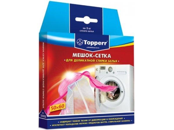 Мешок-сетка для деликатной стирки Topperr 32022