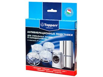 Антивибрационные подставки Topperr 3206