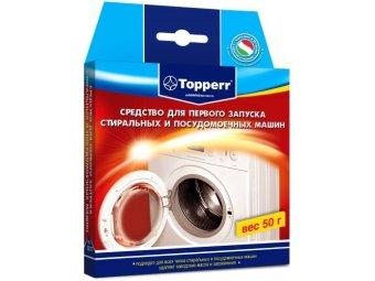 Средство для первого запуска стиральной машины Topperr T-3217