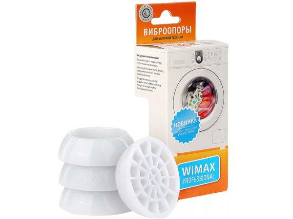 Антивибрационные подставки WiMAX AVSWMP-SP-W
