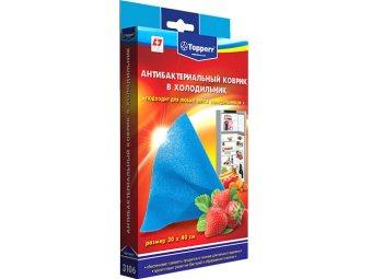Антибактериальный коврик в холодильник Topperr 3106