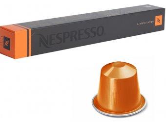 Кофе бленд Nespresso Linizio Lungo