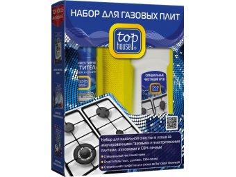 Набор Top House для газовых плит 237439