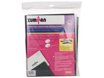 Фильтр для вытяжки Zumman FV 1