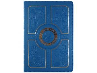 Чехол для электронной книги Vivacase Book Blue универсальный 6