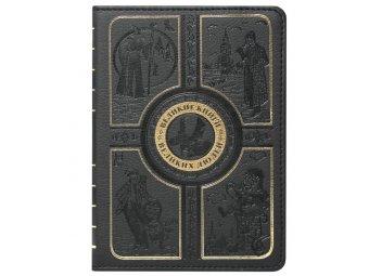 Чехол для электронной книги Vivacase VUC-CBK01-bl