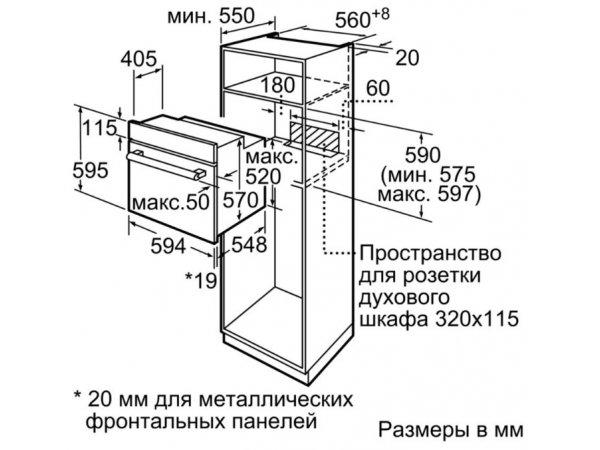 Электрический духовой шкаф Bosch HBF134ER0R