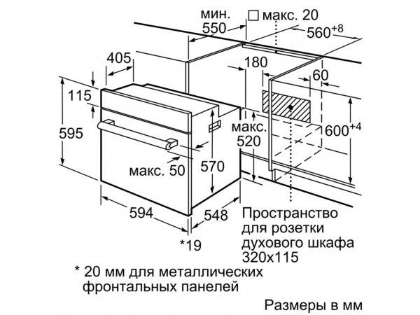 Электрический духовой шкаф Bosch HBF514BS0R Serie 4