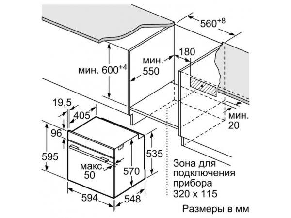 Электрический духовой шкаф Bosch HBG516BS0R