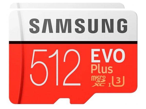 Карта памяти Samsung MB-MC512GA