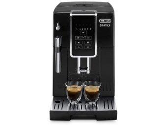 Кофемашина De Longhi ECAM350.15.B