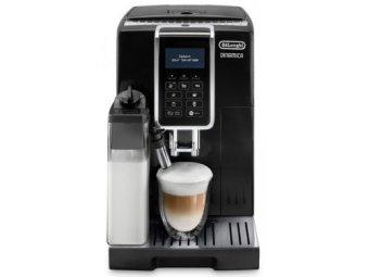 Кофемашина De Longhi Dinamica ECAM 350.55.B