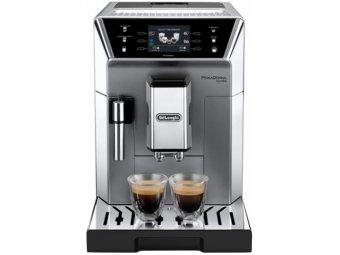 Кофемашина De Longhi ECAM550.75.MS
