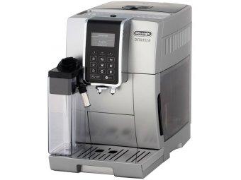 Кофемашина De Longhi ECAM 350.75.S