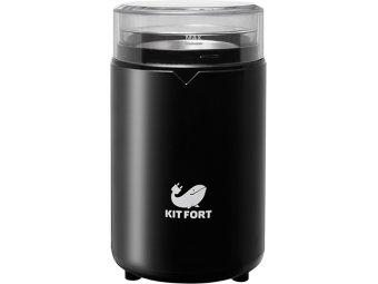 Кофемолка Kitfort КТ-1314