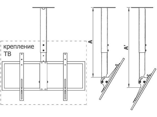 Потолочный кронштейн Allegri 800-1400