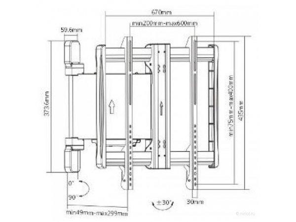 Кронштейн Brateck PLB-M04-461