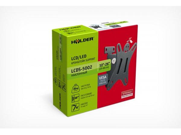 Кронштейн Holder LCDS-5002