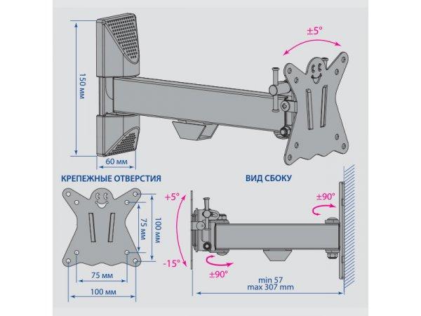 Наклонно-поворотный кронштейн Kromax Casper-103