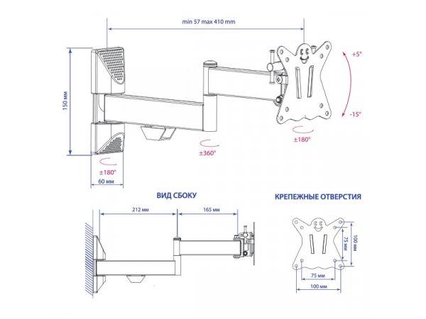 Наклонно-поворотный кронштейн Kromax Casper-104
