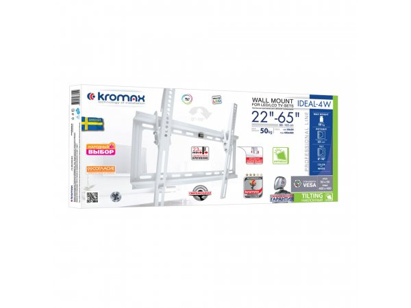 Кронштейн Kromax Ideal-4 (белый)