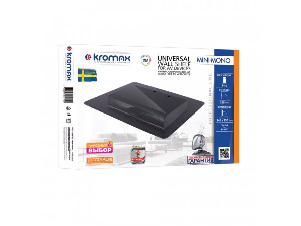 Кронштейн Kromax Mini-Mono