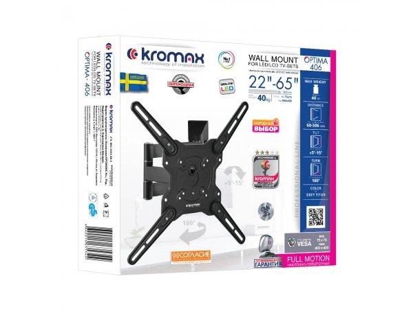 Кронштейн Kromax Optima-406 (тёмно-серый)
