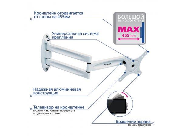 Кронштейн Kromax Techno-11 (белый)