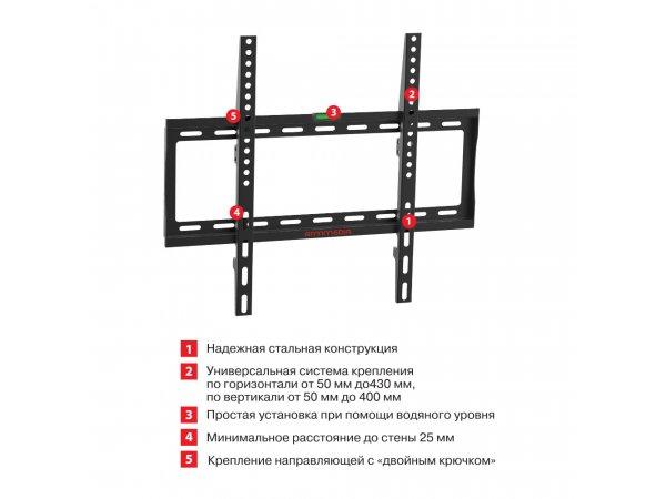 Кронштейн Arm-Media Steel-3