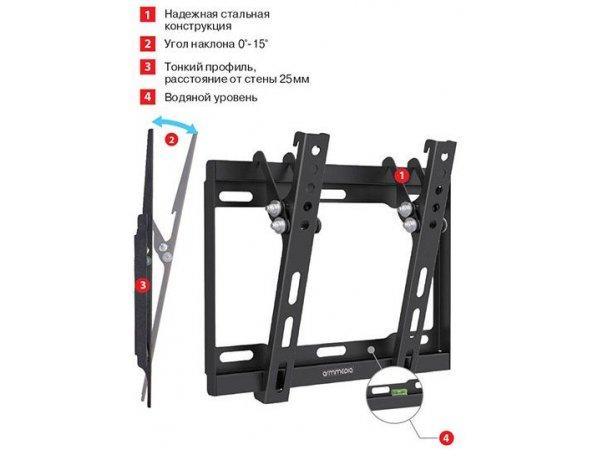 Кронштейн Arm-Media Steel-6