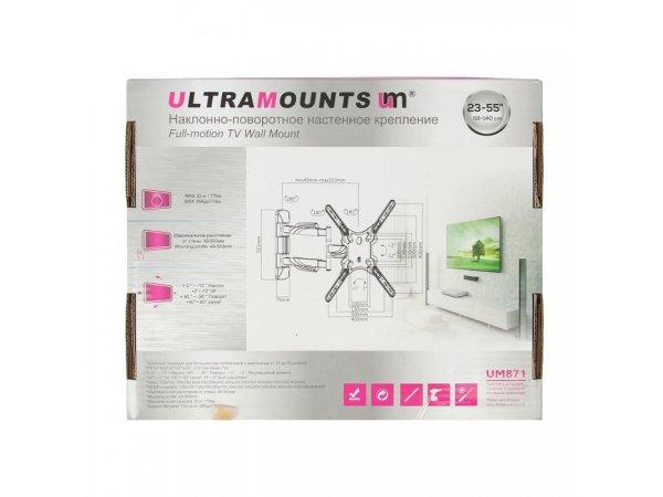 Кронштейн Ultramounts UM871