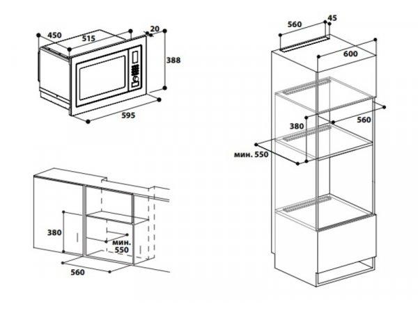 Встраиваемая микроволновая печь Indesit MWI 222.2 X