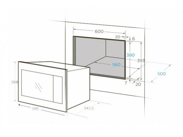 Встраиваемая микроволновая печь Midea MI9252RGB-B