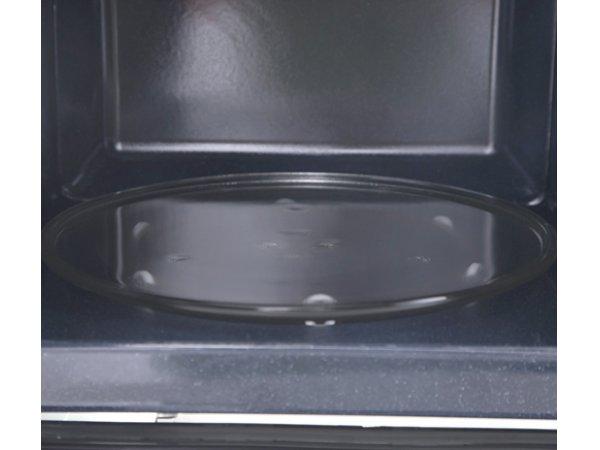 Встраиваемая микроволновая печь Samsung FG87SUT
