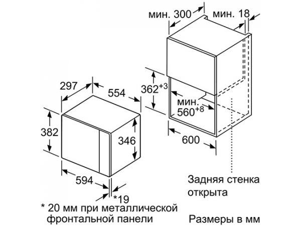 Встраиваемая микроволновая печь Siemens BF525LMW0