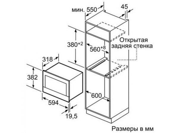 Встраиваемая микроволновая печь Siemens BF634LGS1