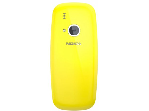 Мобильный телефон Nokia 3310 Dual Sim (2017) Yellow