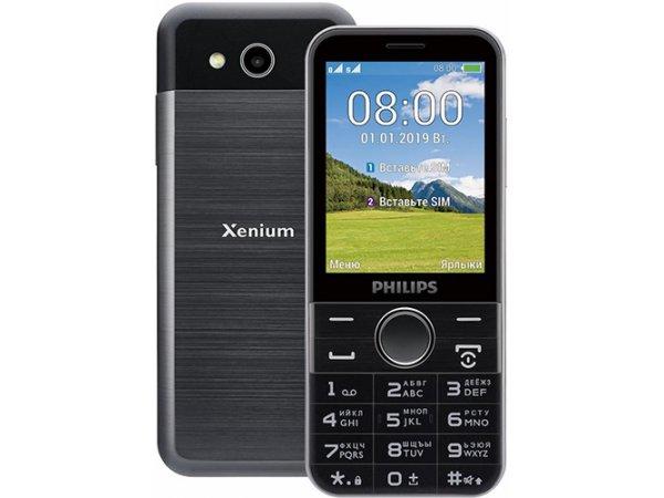 Мобильный телефон Philips Xenium E580 Black