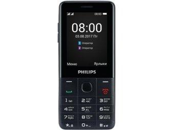 Мобильный телефон Philips Xenium E116 Black