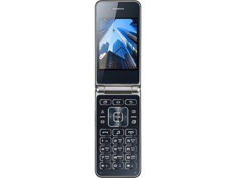 Мобильный телефон Vertex S104 Blue