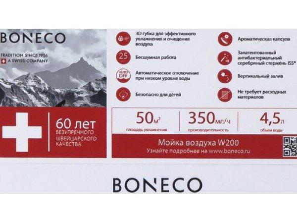 Климатический комплекс Boneco W200