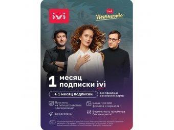 Онлайн-кинотеатр ivi 1+1 месяц