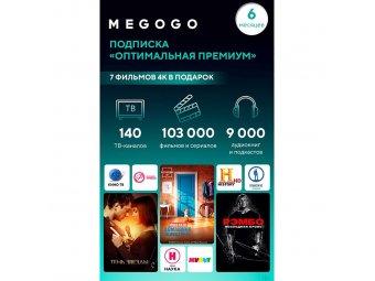 Онлайн-кинотеатр MEGOGO 4К оптимальный 6 мес